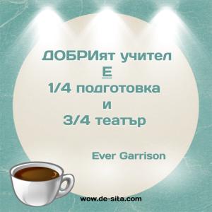 textgram_1440906243