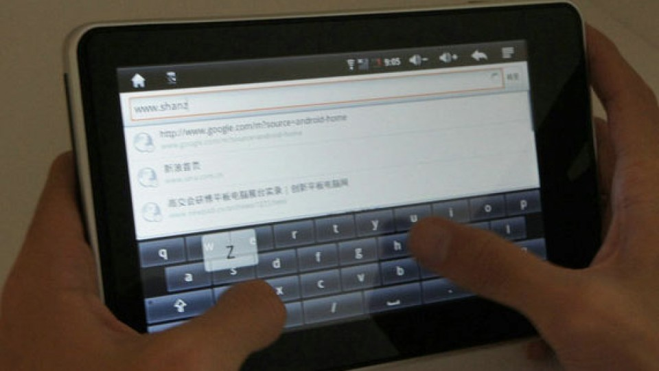 wopad-android-tablet-keyboard